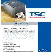 TSC-002_hug1
