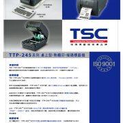 TSC-003_hug1