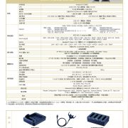 CipherLab_RS50_Rugged_Android_Touch_Computer_Field_Mobility_Transportation_Logistics_DSD_TC_Spec_Sheet